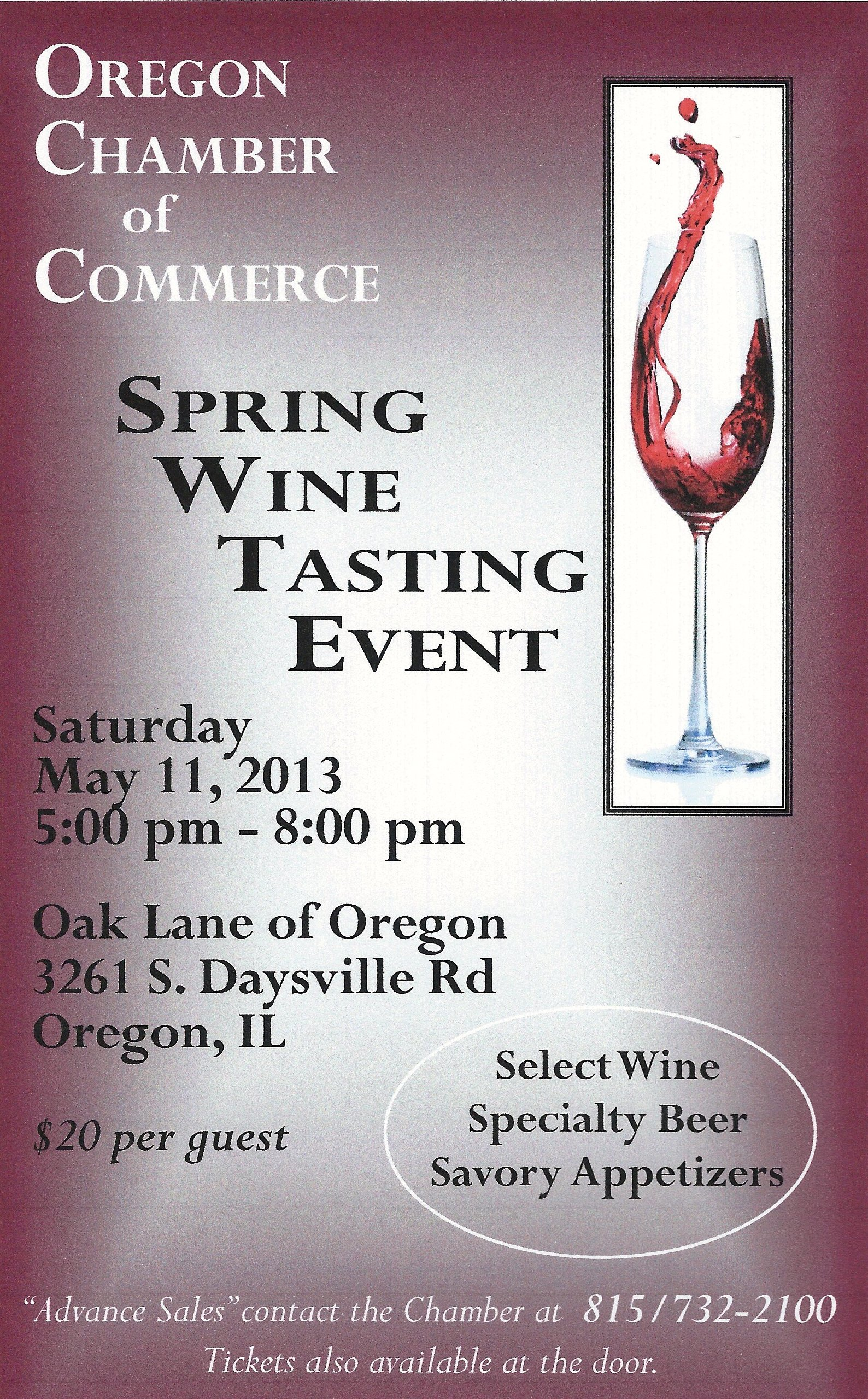 Wine Event Invitation
